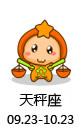 處女座女生芳心暗釭澈H號,香港交友討論區