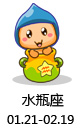 白羊座戀愛時的小可愛,香港交友討論區